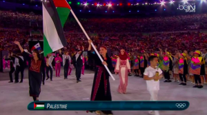 Palestinian Flags – Between A Rock & A Hard Place