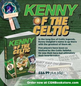 kenny-advert