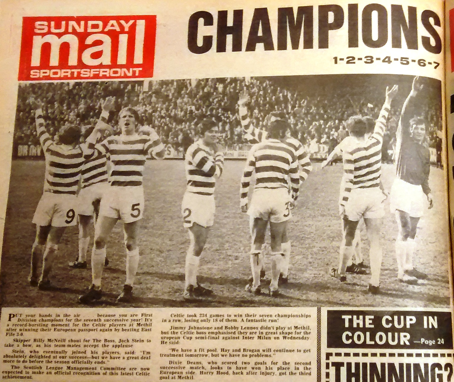 SEVEN IN A ROW 1972 STYLE
